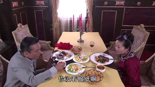 徐斌上门找二太,抢二太的戒指,心机女及时出现将他赶走