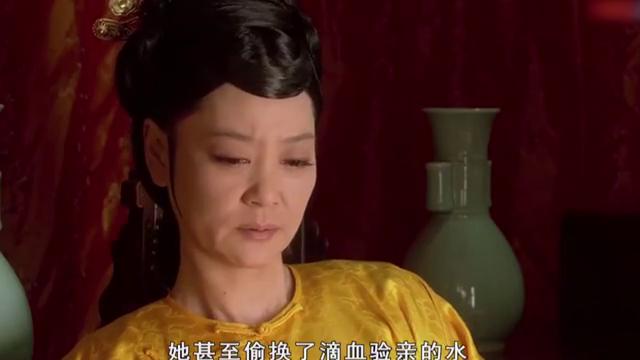 甄嬛传:皇后为何这么狠毒,看太后行事就明白,后太太硬