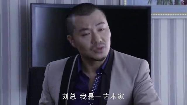 伪导演冯立阳和刘姐大话连篇,刘姐很不耐烦,要告他诈骗!