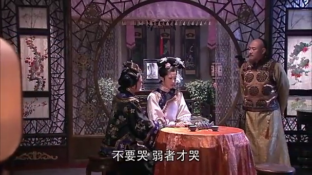 倾城绝恋:天真烂漫的美璃有心事,玫瑰撕了一地,原因为了庆王
