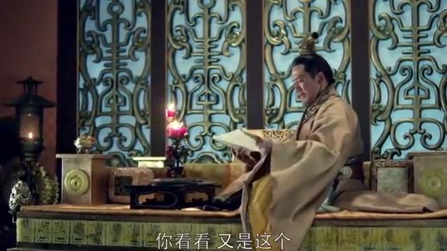 琅琊榜:皇后借中秋节,试探梁帝对太子态度,梁帝一眼看穿