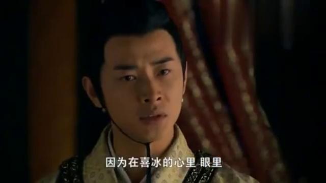 王的女人:海天对吕乐说出心里话,可惜吕乐并不爱他