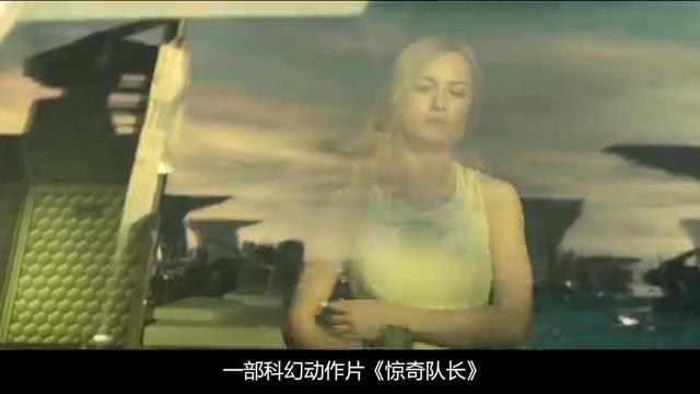 美女飞行员遭到袭击,意外获得无敌超能力,能击穿一艘飞船