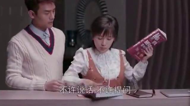 赵医生来曲筱绡家过夜,小妖精装正经,赵医生眼巴巴等她上钩