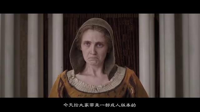 老太太为俘获国王的心,用硫酸泡手,还用胶水粘住皱纹