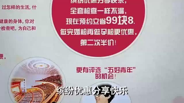 爱情公寓:唐悠悠想和关谷去做婚检,关谷为什么这么抗拒呢!