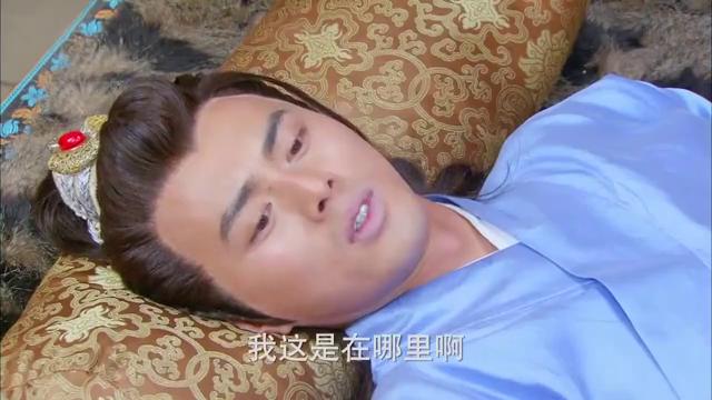 隋唐英雄4第五十集:薛丁山苏醒却失忆,重新取名叫河虾