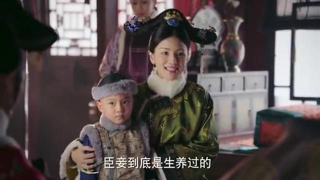如懿传:纯嫔带着三阿哥看辛芷蕾,皇上你膝下多子,晋为妃位吧