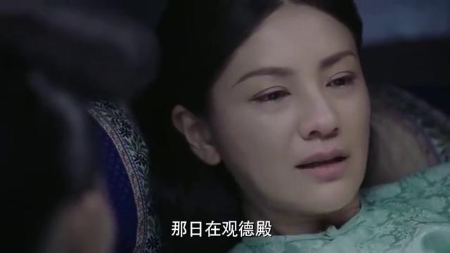 如懿传:纯贵妃倒台了,辛芷蕾渔翁得利,这回真是惨败了