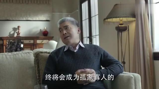 犯罪:祁同伟以公谋私包庇程度,达康书记一番话,瞬间安抚赵东来