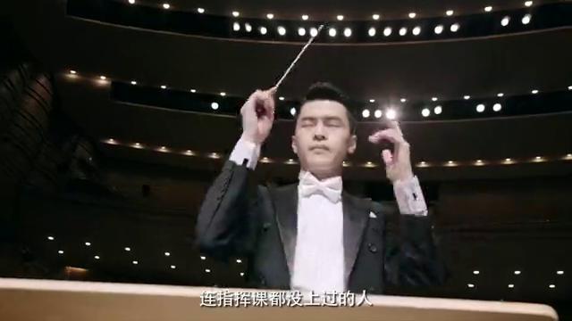 蜗牛与黄鹂鸟:林允逆袭成钢琴大师,与张新成同台合作,全场看呆