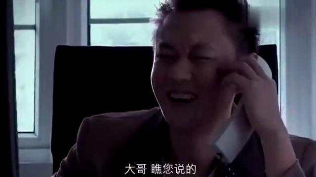 蜗居:宋思明打电话给陈寺福,直言说希望海藻陪他一起去出差