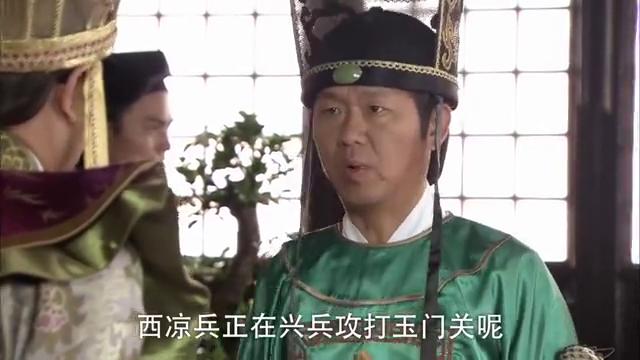薛平贵与王宝钏:西凉起兵造反,猛攻玉门关