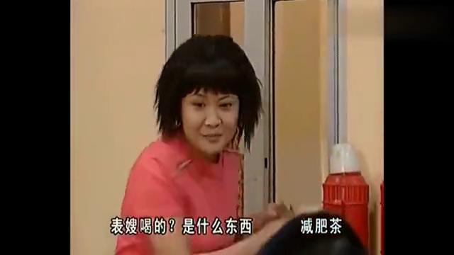 外来媳妇本地郎:阿婵偷喝凉茶,结果害苦了自己!