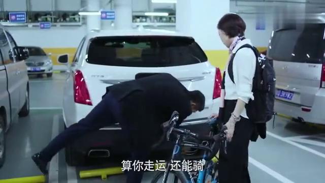 急诊科医生:江晓琪拿自行车占一个车位,差点碾碎:我车很贵的!
