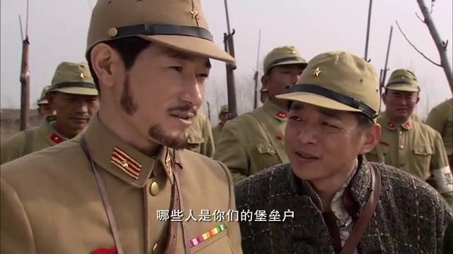 黄二喜是汉奸,刘洪不会放过,竟供出芳林嫂!