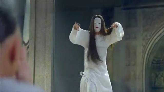 鹿鼎记 :小宝海公公遭白衣女鬼攻击,十八哥真是讲义气