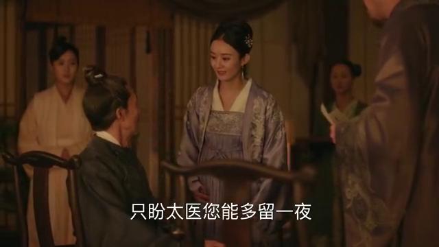 明兰请太医多留一晚,自己又执意陪着盛老太,王若弗无话可说