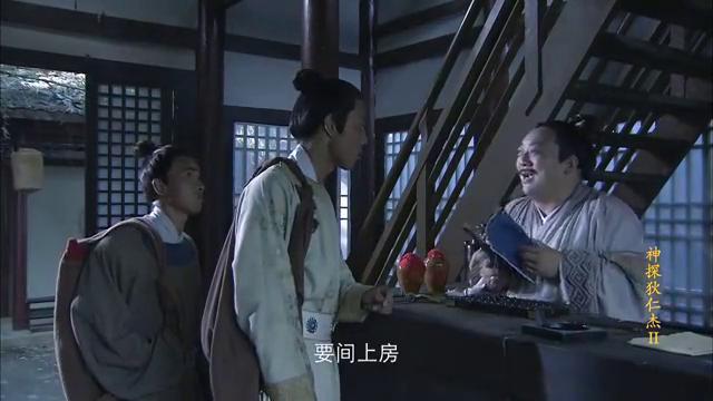 蛇灵派人追杀小梅,却让店老板背了黑锅,狄公这话还算仗义!