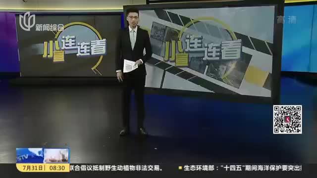 新华社:我国网络游戏实名认证系统有望于9月前上线