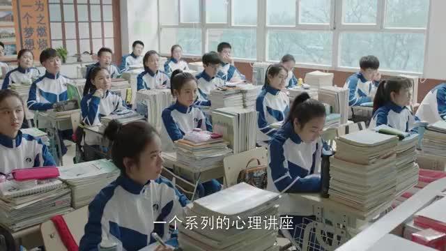 小欢喜:学校安排了一些讲座,方一凡开玩笑被骂