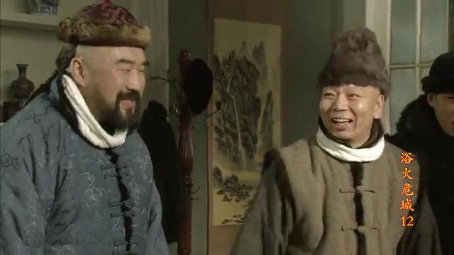 姜大明想要安慰秀莲,结果说错话,被秀莲赶出去