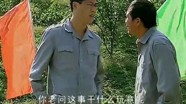 谢广坤砍永强的果树,结果被永强送进了警察局