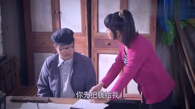 袖珍妈妈:何倩不给公公送饭,跑到村部要钱去