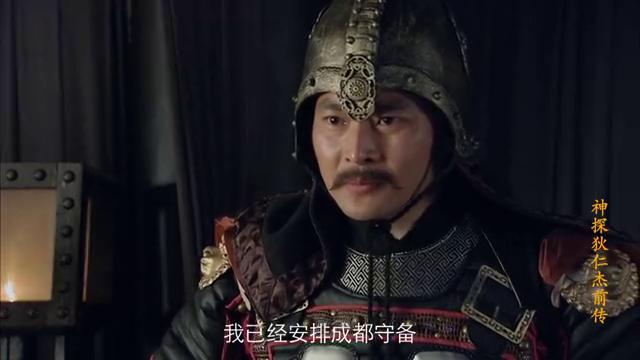 武大人一路赶往京城,就是为了禀报太后,太子遇刺了