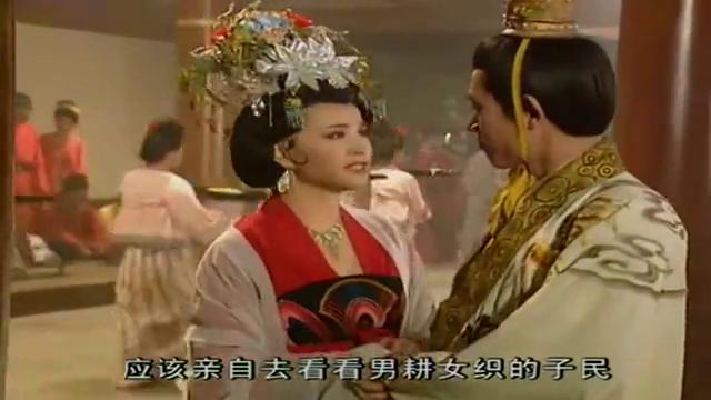 武则天:武媚娘醉酒在皇上面前耍酒疯,皇上一把抱住