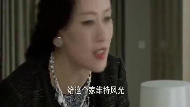 李木子把丈夫的财政状况曝光,农村婆婆盼子成龙的心碎了一地!