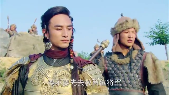 隋唐英雄4:杨藩见死不救,丁山以一敌二将樊氏兄弟二人俘虏