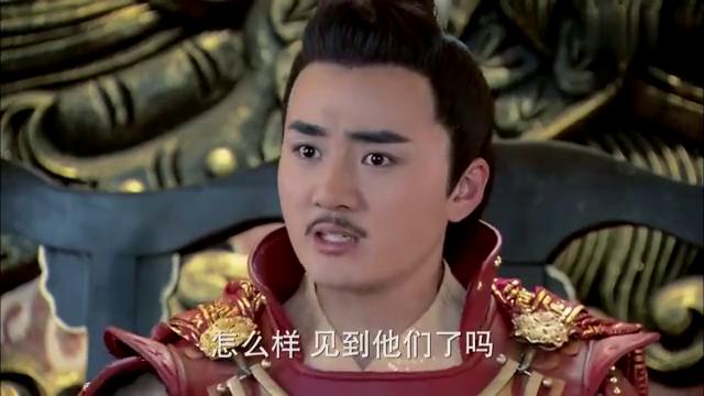 薛刚带兵去清凉山救妻儿,结果九环公主已经带他们离开了