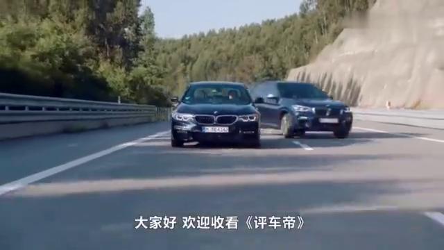 视频:2020国产宝马X3即将上市,重新定义SUV,动力配置无可吐槽