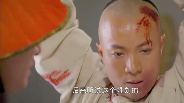 韦小宝说的话能当武器了,这一番话下去,快气死方怡的刘师兄