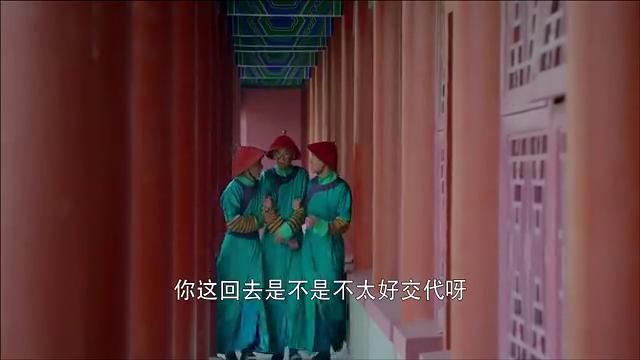 韦小宝想趁机逃走,却在皇宫内迷了路,误打误撞竟闯进了练功房