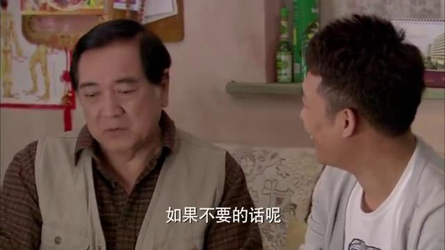 辣妈正传:元宝的态度获得老人的支持,岳母想要在婚礼上跳舞