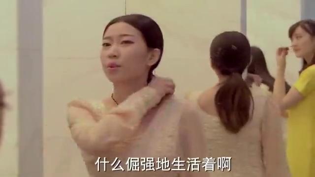 辣妈正传:夏冰婚姻出现问题,女同事不仅不安慰都在落井下石
