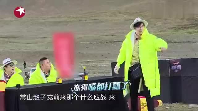 极限挑战:鸡爪偶像虞书欣应战刘宇宁比赛唱歌,谁是中华小曲库?