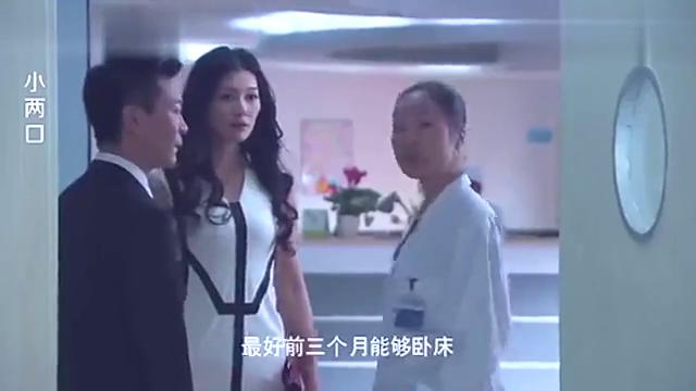 妻子中暑住院,总裁急忙冲进病房,结果却得知天大的喜讯!