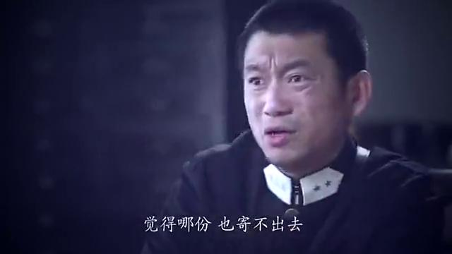 大河儿女:贺青写信太感人,狱长偷看信都这么理直气壮