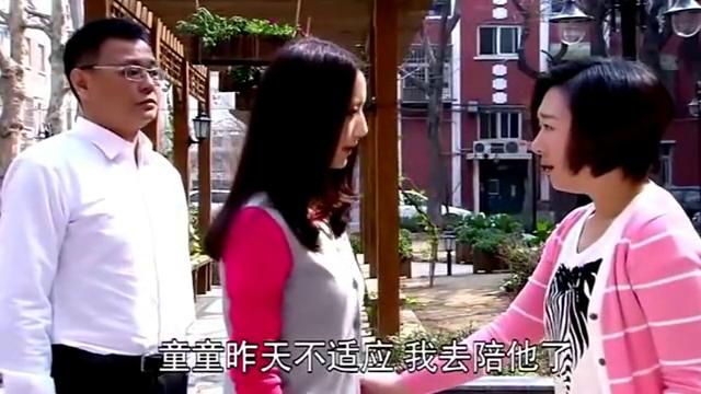 吴桐失去儿子的抚养权,想不到到酒吧买醉,心碎