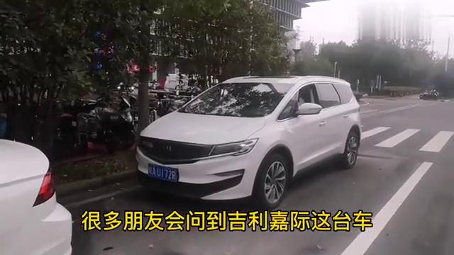 视频:三缸的吉利嘉际抖不抖,家用这款车动力、油耗多少听听车主怎么说