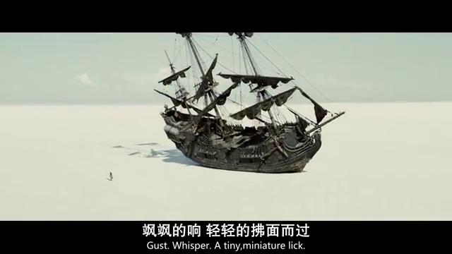 加勒比海盗:螃蟹将船推走,杰克看蒙了,这什么操作