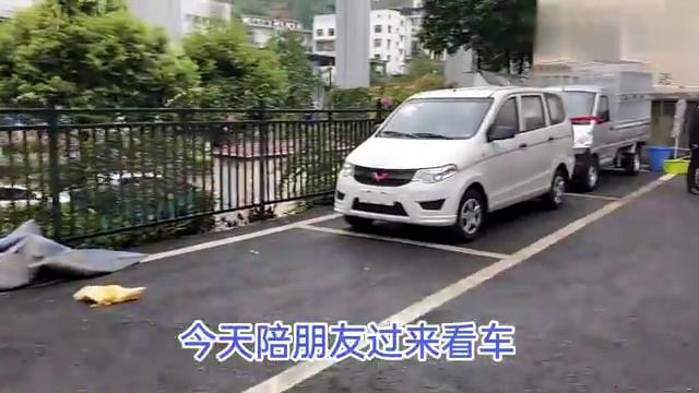 视频:五菱宏光双节促销,最高优惠9000新款价格太便宜了