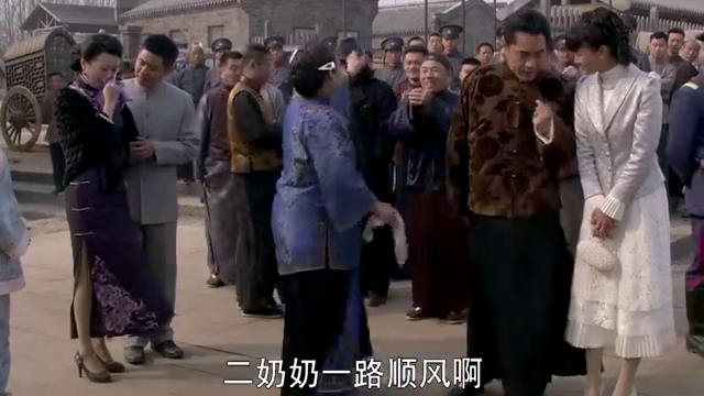 老太婆回北京,众人相送排场太大,不愧是有名望的老太太