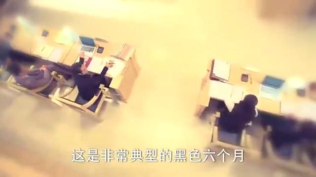 朱丹热剧:被告女律师把原告人绕晕了,心思防线彻底解体
