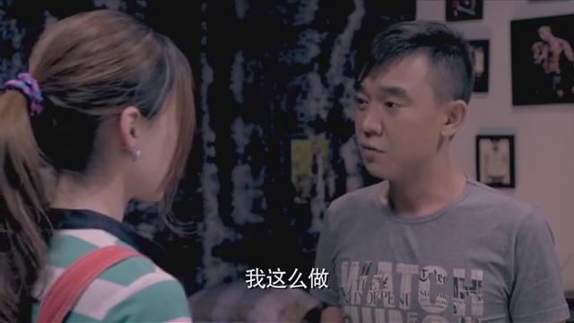 雯雯想要公开和邱波的关系,邱波因逃犯的身份却并不想耽误她!