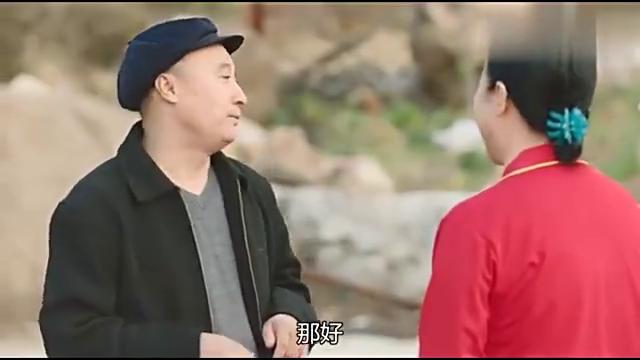 队长争夺赛,宋富贵刘英娘妖娆斗舞,乐翻众村民!