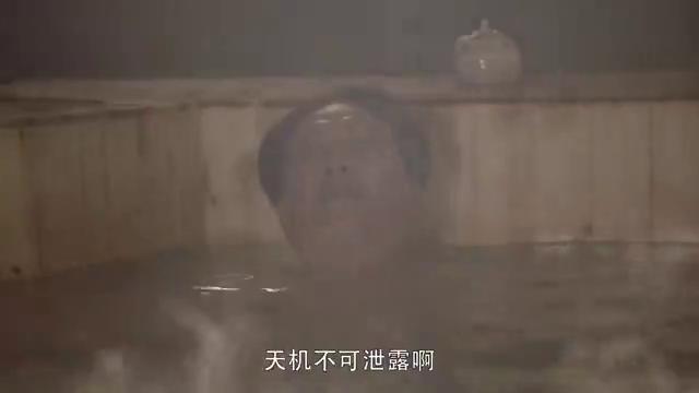 长了疥疮,泡温泉能治好,毛泽东亲自体验!